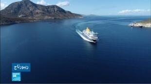 ريبورتاج جزيرة اليونان فيروس كورونا فرانس 24