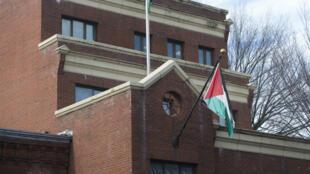 Le bureau de la représentation palestinienne à Washington.