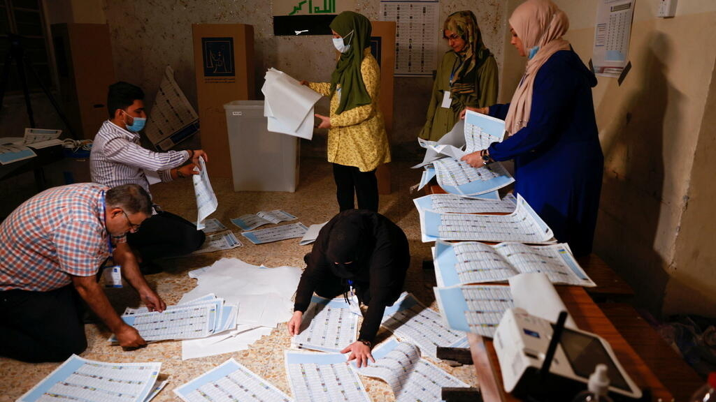 Iraq sees low voter turnout in parliamentary election thumbnail