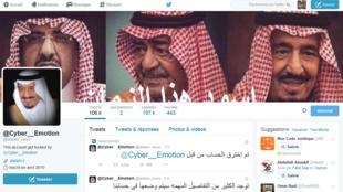 """الصورة لموقع قناة """"العالم"""" على تويتر بعد اخترقه"""