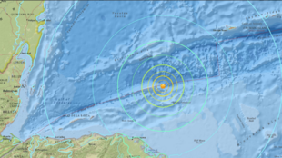 Epicentro del terremoto de 7,6 grados frente a las costas de Honduras.