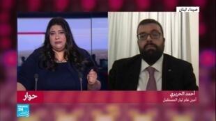 حوار أحمد الحريري أمين عام تيار المستقبل