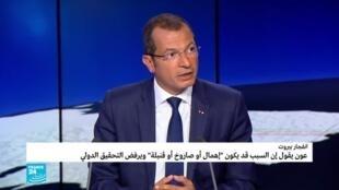 السفير اللبناني في باريس رامي عدوان،