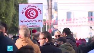 تونس تحيي الذكرى التاسعة لثورة الياسمين