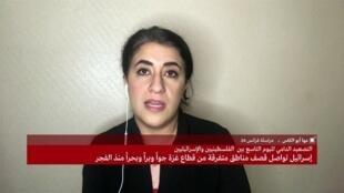 مها أبو الكاس من غزة.